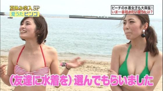 【水着キャプ画像】ビキニギャルがテレビではしゃぎすぎて巨乳がこぼれ落ちそうだwww 02