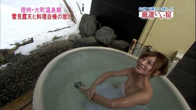 【温泉キャプ画像】ベストポジションにバスタオル巻く芸能人の温泉レポがいやらしすぎるww 24