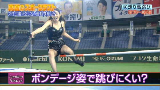 【放送事故画像】テレビでお股クパーしてマンコ注意な女性芸能人達wwww 09