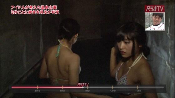 【水着キャプ画像】この時期になると巨乳美女にはこぞってビキニを着せたがるテレビ局www 15