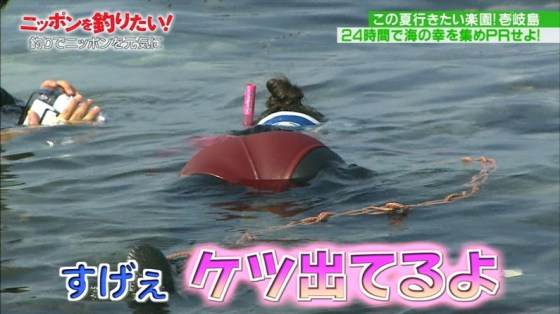 【お尻キャプ画像】テレビに映ったビキニからはみ出る尻肉がムチムチでエロすぎww 18