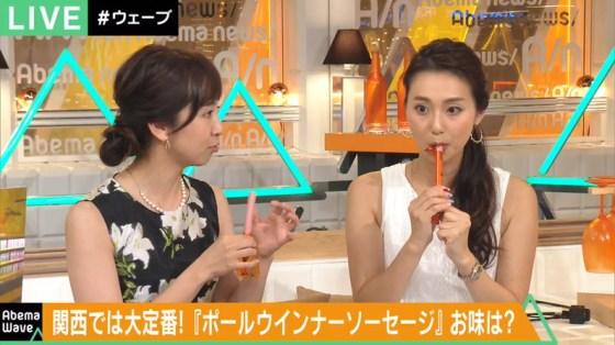 【擬似フェラ画像】完全に狙ってるだろと思うほどエロい顔しながら食レポする女達www
