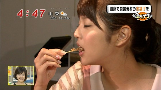 【擬似フェラ画像】完全に狙ってるだろと思うほどエロい顔しながら食レポする女達www 10