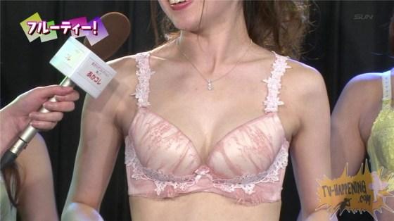 【お宝キャプ画像】エロシーン満載のバコバコTV!Tバックの美女が四つん這いでおねだりポーズww 29