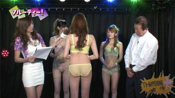 【お宝キャプ画像】エロシーン満載のバコバコTV!Tバックの美女が四つん這いでおねだりポーズww 38