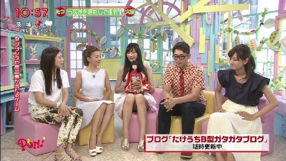 【放送事故画像】TVでパンツが見えてる?んなアホなww見えてるじゃない!! 05