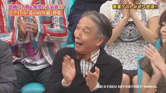【放送事故画像】TVでパンツが見えてる?んなアホなww見えてるじゃない!! 14