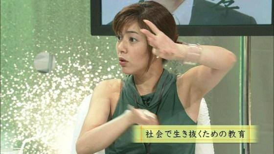 【テレビエロ画像】芸能人の汗ばんだ脇マンコが実にエロく見えるのは俺だけだろうか?ww 13