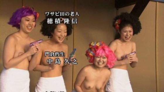 【放送事故画像】何の恥じらいもなくテレビで乳首まで見せた女達のオッパイワロタwww 15
