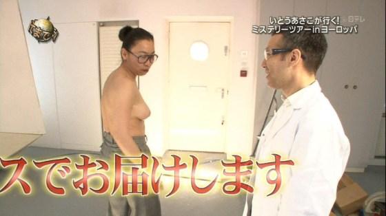 【放送事故画像】何の恥じらいもなくテレビで乳首まで見せた女達のオッパイワロタwww 17