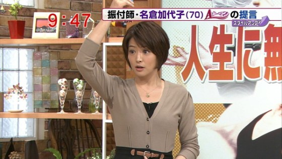 【放送事故画像】脇フェチにはたまらんテレビに映ったアイドルや女子アナ達の脇汗w 05