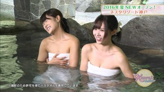 【温泉キャプ画像】バスタオル一枚でテレビに出るとやはり危険は多いのか?ww 09