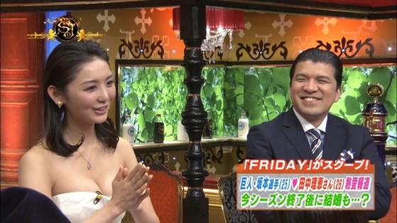 【谷間キャプ画像】オッパイの露出が多めな過激な格好でテレビに出てくるタレント達ww 08