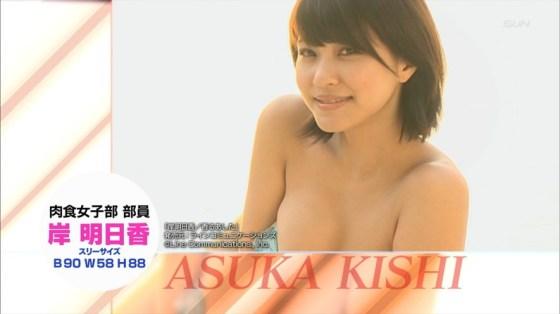 【水着キャプ画像】ビキニからオッパイはみ出しまくりの美女達がテレビに映ってるぞww 18