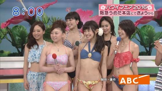 【水着キャプ画像】ビキニからオッパイはみ出しまくりの美女達がテレビに映ってるぞww 24
