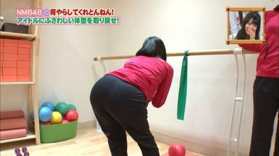 【お尻キャプ画像】ピッチピチのスパッツ履いてヨガやストレッチしてる女のお尻がタマランくらいエロいww 24