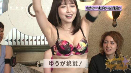【お宝エロ画像】ケンコバのバコバコTVで乳首にシール張った女が思いっきりお股広げてるぞwww 02