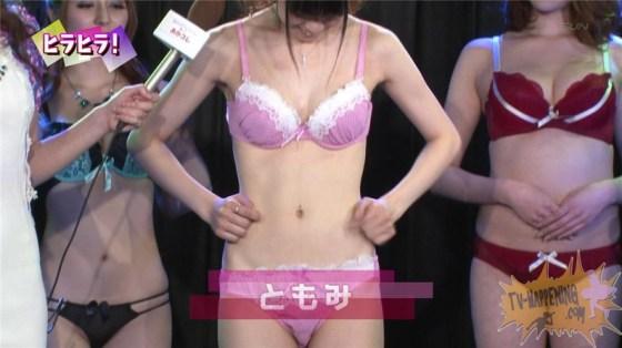 【お宝エロ画像】ケンコバのバコバコTVで乳首にシール張った女が思いっきりお股広げてるぞwww 17
