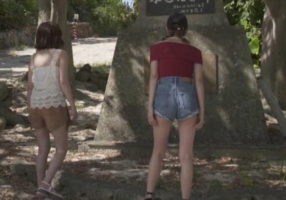 【お尻キャプ画像】女子アナ達のパン線浮きまくりなお尻がむっちりエロすぎるww 15