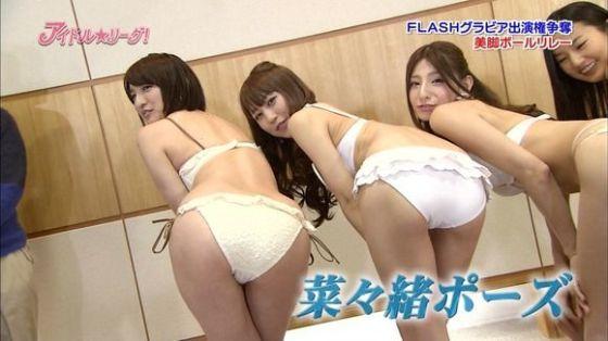 【お尻キャプ画像】水着でテレビに映る美女達の尻肉がはみ出し過ぎてえらいこっちゃやでwww 03