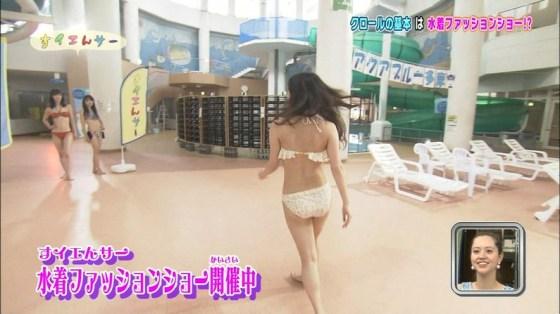 【お尻キャプ画像】水着でテレビに映る美女達の尻肉がはみ出し過ぎてえらいこっちゃやでwww 10