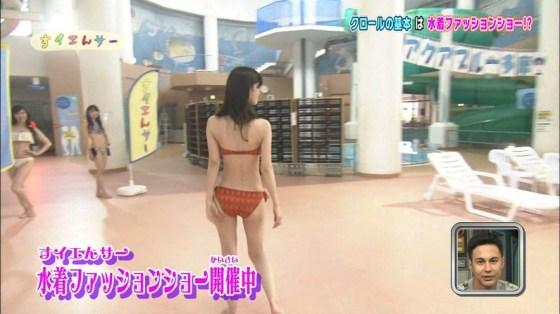 【お尻キャプ画像】水着でテレビに映る美女達の尻肉がはみ出し過ぎてえらいこっちゃやでwww 11