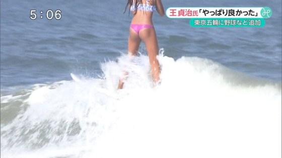 【お尻キャプ画像】水着でテレビに映る美女達の尻肉がはみ出し過ぎてえらいこっちゃやでwww 16