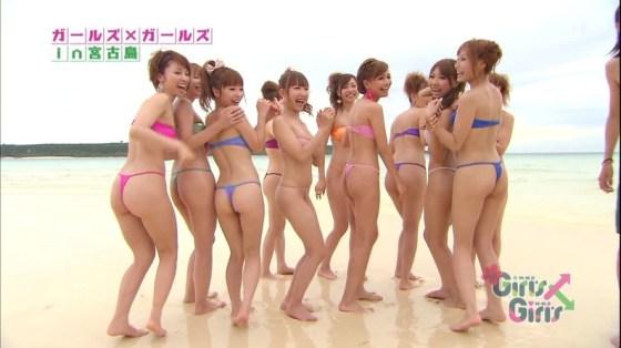 【お尻キャプ画像】水着でテレビに映る美女達の尻肉がはみ出し過ぎてえらいこっちゃやでwww 19