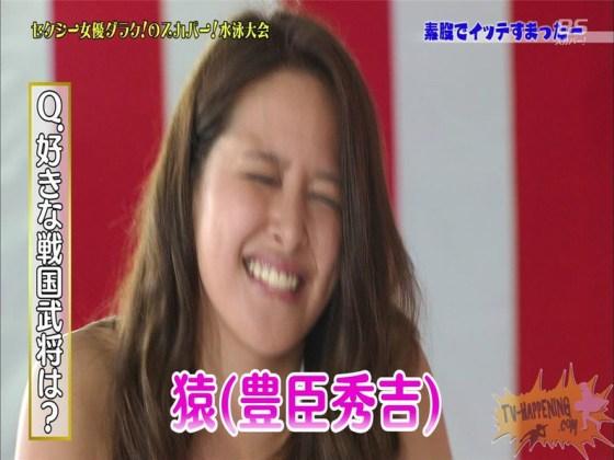 【お宝エロ画像】スカパー女優だらけの水泳大会でクリトリス擦られた女優がアヘ顔なっちゃってるww(素股でイッテすまったー編) 17
