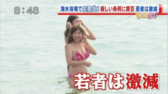 【水着キャプ画像】今年も映しちゃいますよ~w素人ギャル達のエッチな水着姿をww 05
