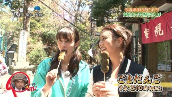【擬似フェラキャプ画像】女子アナやアイドルって食レポの時にわざとこんなエロい顔してるのか?ww 16