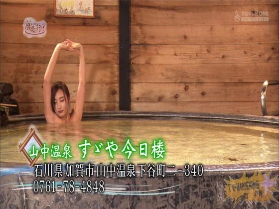 【お宝エロ画像】美女の脱衣シーンから、お尻丸出しでテレビに出ちゃう有能番組もっと温泉に行こう! 42