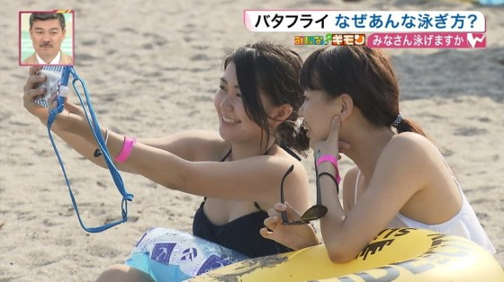 【水着キャプ画像】素人から女子アナやアイドルまでテレビでエロい水着でオッパイ強調しまくりンゴww 04