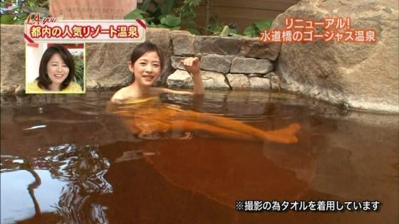 【温泉キャプ画像】美女の入浴してる姿ってやっぱり興奮するよなww 17