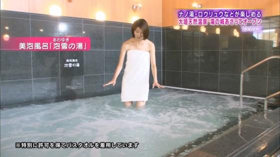 【温泉キャプ画像】美女の入浴してる姿ってやっぱり興奮するよなww 21