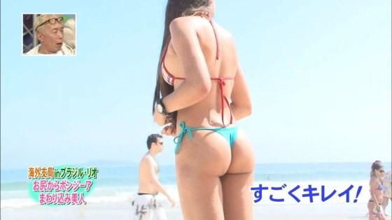 【お尻キャプ画像】美尻んピックここに開催wブラジルのお尻もいいけど日本も負けてませんよww 20
