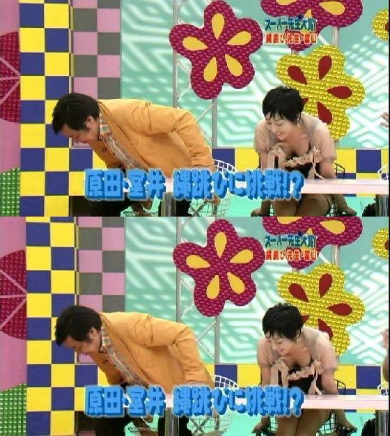 【放送事故画像】テレビに映った巨乳の数々!! 01