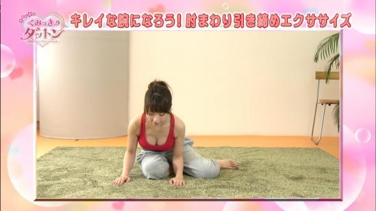 【放送事故画像】テレビに映った巨乳の数々!! 15