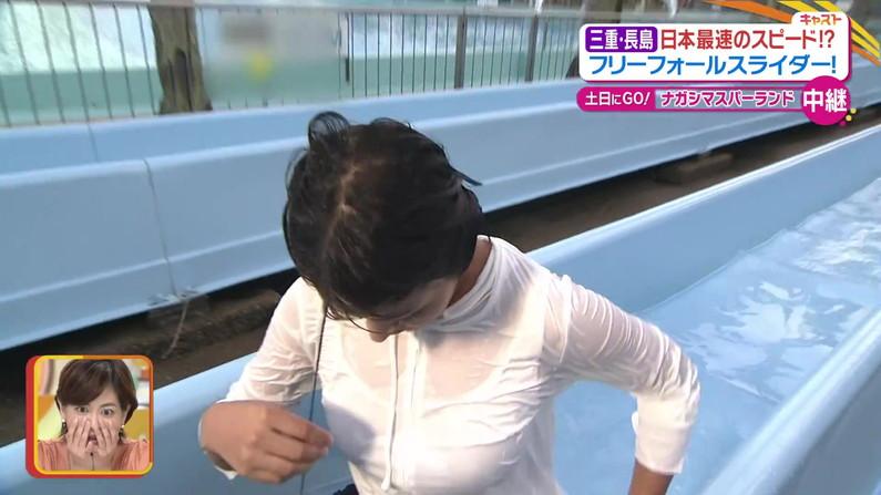 【透けブラキャプ画像】薄いシャツ何か着てるとブラジャー透けちゃってモロに見えちゃってますよww 21