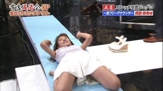【太ももキャプ画像】こんなスベスベでムチムチな太ももで膝枕してもらったら気持ちよく寝れるだろうなぁww 15