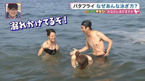 【水着キャプ画像】今年の夏も露出度高めの水着美女達がテレビに映ってオッパイ強調しまくりんごww 05