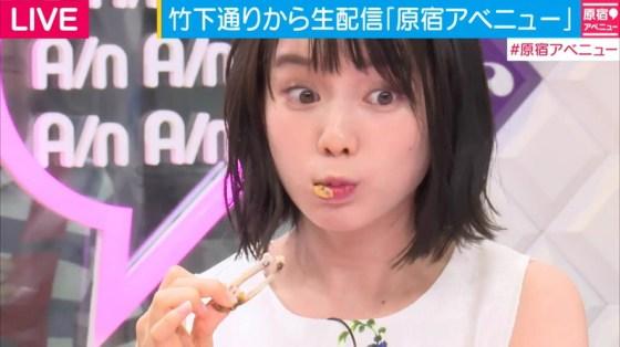 【擬似フェラ画像】美味しさを伝えてくれてるんだけど、どぉしてもエロい顔に見えてしまう女子アナ達の食レポシーンww 21