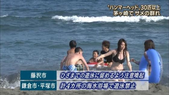 【水着キャプ画像】まだまだ夏は終わらない!海に水着美女達がいる限り映しまくるテレビ業界ww 02