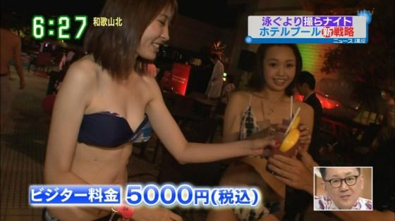 【水着キャプ画像】まだまだ夏は終わらない!海に水着美女達がいる限り映しまくるテレビ業界ww 09