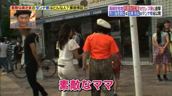 【お尻キャプ画像】ピタパンすぎてパンツラインまで浮き出ちゃってる女性タレント達のお尻がエロすぎww 20