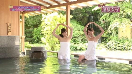 【温泉キャプ画像】旅番組などで映る、美女達の入浴シーンが激エロwその裸体が安易に想像できちゃうw 04