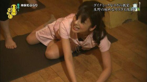 【女子アナ放送事故画像】女子アナ達がこれまでにやらかしてきた痴態がこれだww 10