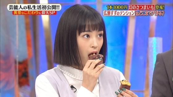 【擬似フェラ画像】女子アナやアイドルが食レポする時ってなんであんなにエロい顔になるんだ?ww 02