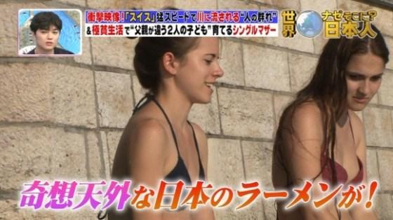 【水着キャプ画像】テレビでインタビューされた水着ギャル達のオッパイがシコシコすぎるwww 15