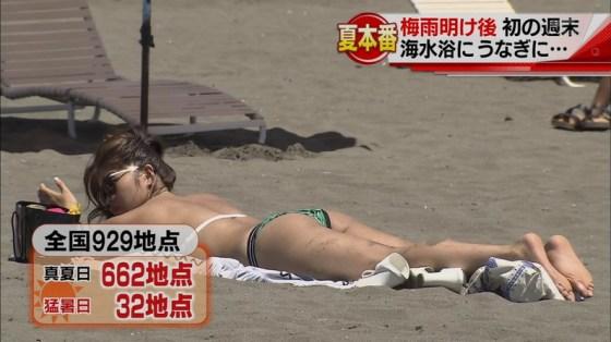 【お尻キャプ画像】テレビに映った水着美女達のハミ尻がエロくてたまらない件ww 11